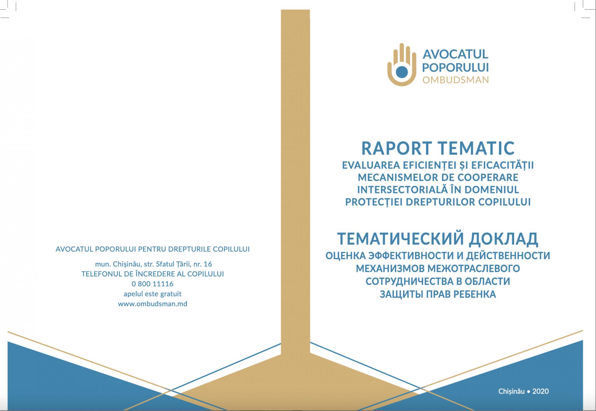 Eficiența și eficacitatea mecanismelor de cooperare intersectorială în domeniul protecției copilului, evaluate de Avocatul Poporului pentru drepturile copilului într-un raport tematic