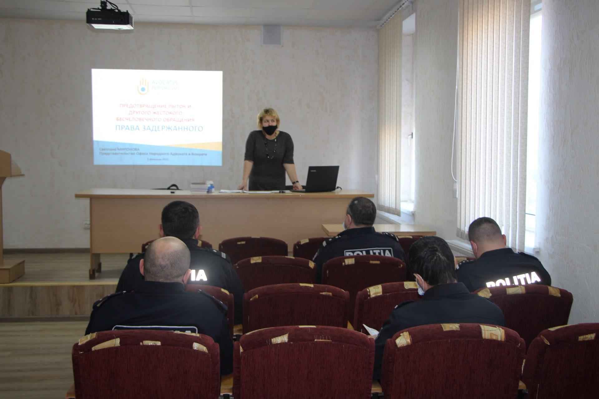 Семинары по соблюдению прав человека в работе полиции